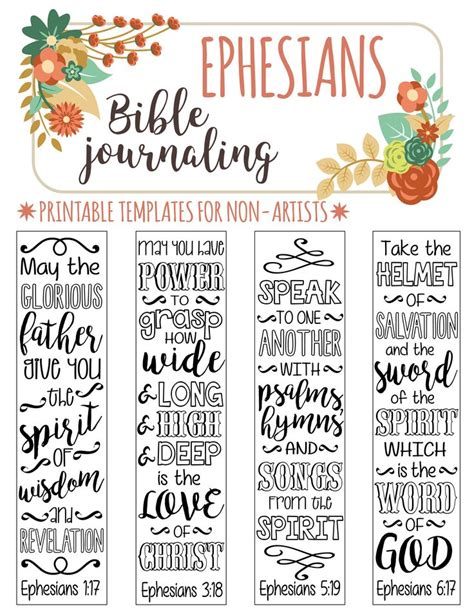 4 bible journaling stencils printable templates