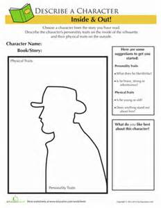 frontiersman character traits worksheet education com