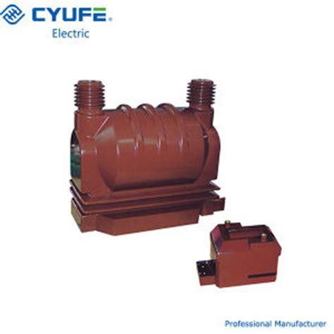 high voltage instrument transformer manufacturers china high voltage current transformer manufacturer