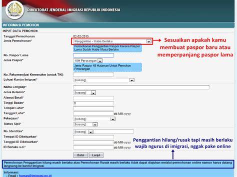 website untuk membuat paspor online mendaftar paspor online diaripedia
