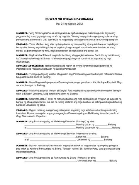 Sertipiko Ng Pagkilala Certificate emcee script