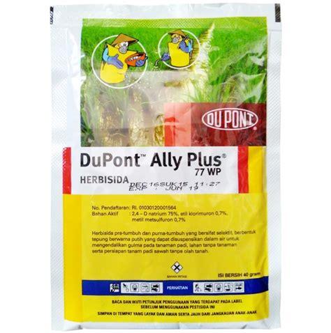 Obat Pengendali Gulma Padi obat pertanian pengendali gulma ally plus 77 wg 40 gram