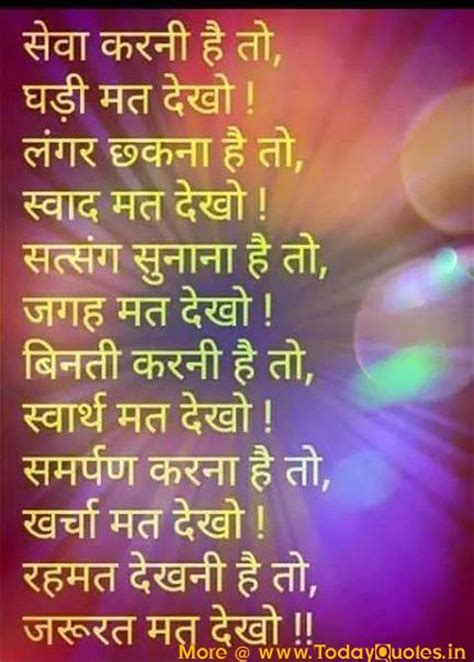 ideas ka hindi meaning best 25 thoughts in hindi ideas on pinterest live