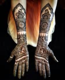 Mehndi Designs 2013 For Pakistani Brides   Life n Fashion