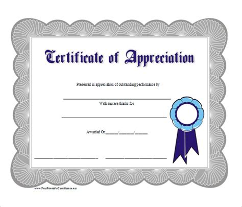 what printable certificates do we offer blank certificates
