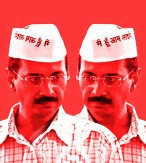 arvind kejriwal ford foundation vivekanand vichar manch arvind kejriwal has received