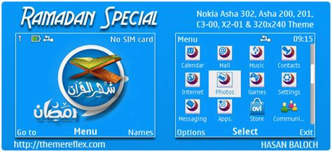 nokia c3 themes with media player skin ramadan special theme for all nokia series 40 devices
