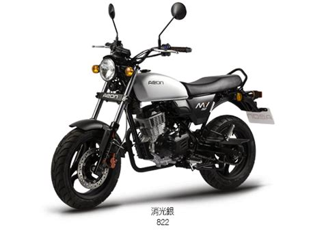 el aeon motosiklet fiyatlari aeon motor modelleri
