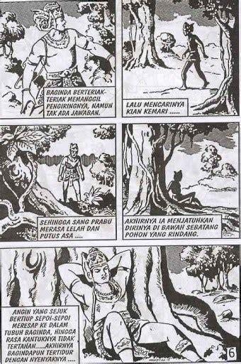 Komik Wayang Wisanggeni R A Kosasih mahabharata inibuku