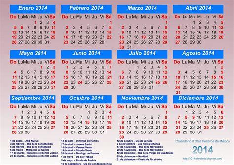 Calendario Mexico 2014 Mexican Calendar Calendar Template 2016