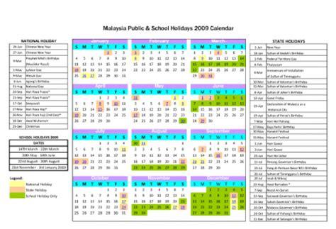 Emerson College Calendar Emerson College Academic Calendar Calendar Template 2016
