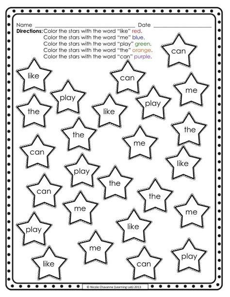 christmas coloring sight word sheets coloring pages