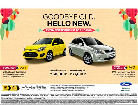 ford exchange offer india ford presents benefits up to rs 77 000 on purchase of