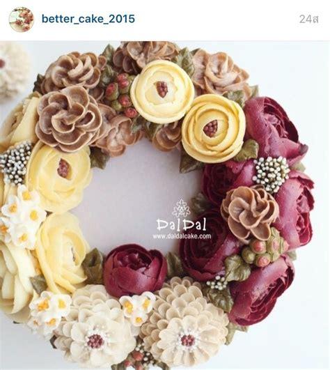 juegos de decorar tortas con crema 491 mejores im 225 genes sobre flores con crema de mantequilla