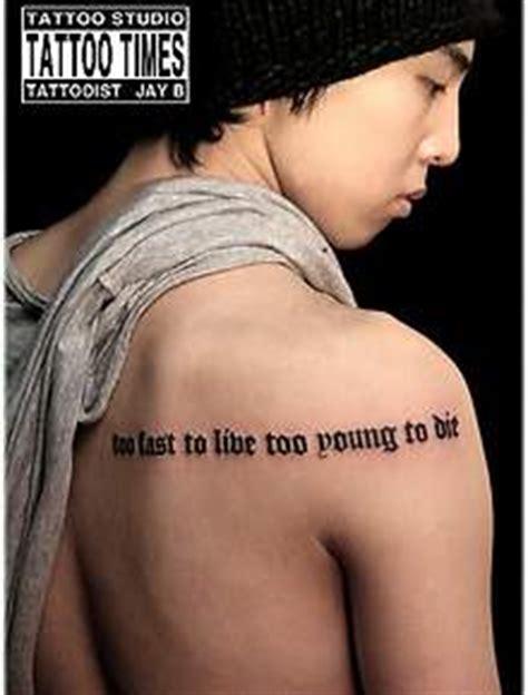 kiko tattoo oriental 29 fun facts you didn t know about birthday boy g dragon