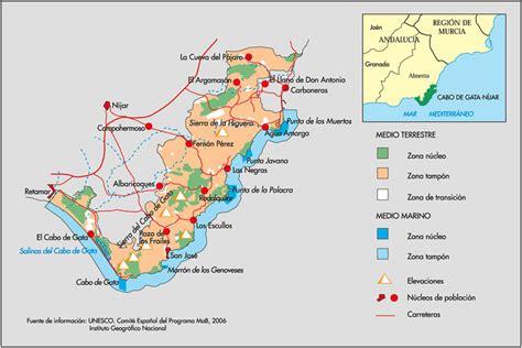 mapa parque cabo de gata espa 241 ola de reservas de la biosfera ficha de la reserva