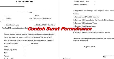 contoh surat permohonan penambahan ptk data dapodik 2016