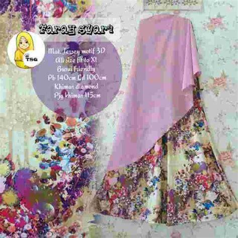 gamis modern farah syari  baju muslim cantik butik