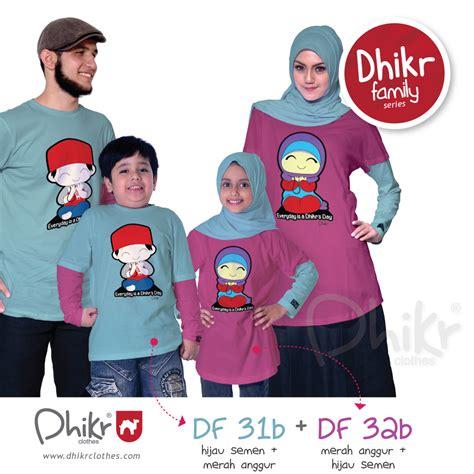 Kaos Anak Family Character kaos muslimnya keluarga anak dan dewasa kaos dhikr jogja