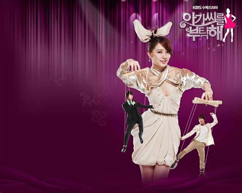 film drama korea my fair lady korean drama my fair lady 2009