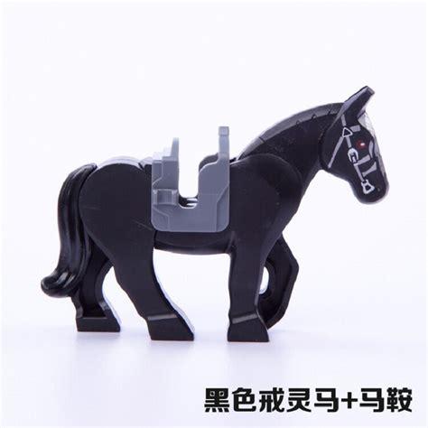 Mainan Untuk Anak Anak Pk Ring Black List Alat Sulap Aksesoris buy grosir plastik mainan kuda from china plastik