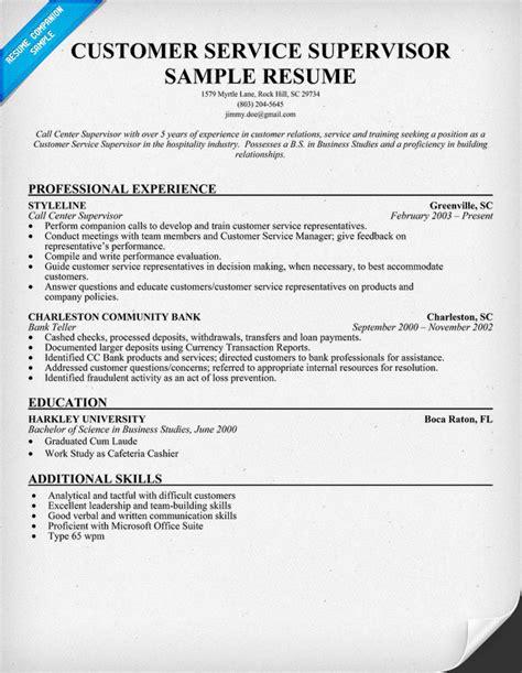 Customer Service Retail Resume Sample