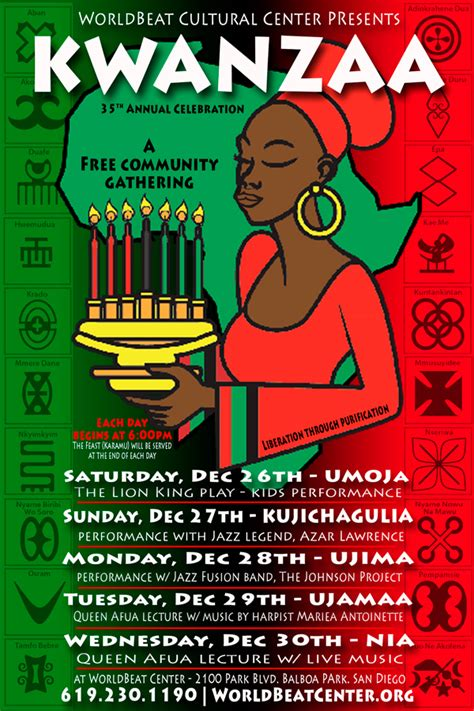 35th annual kwanzaa celebration worldbeat center