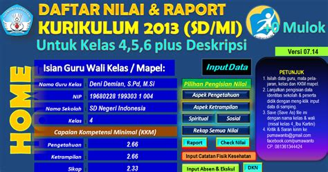 Rpal Plus Sd Sdit Mi Kelas 3 4 5 6 aplikasi nilai dan raport kurikulum 2013 kelas 4 5 dan 6 sd mi sesuai dengan pedoman terbaru