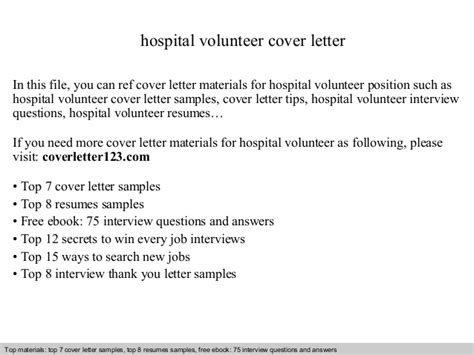Volunteer Cover Letter Hospital by Hospital Volunteer Cover Letter