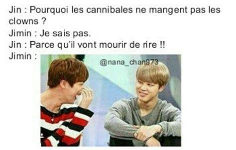 Meme Francais - quelques meme kpop en fran 231 ais french korea amino
