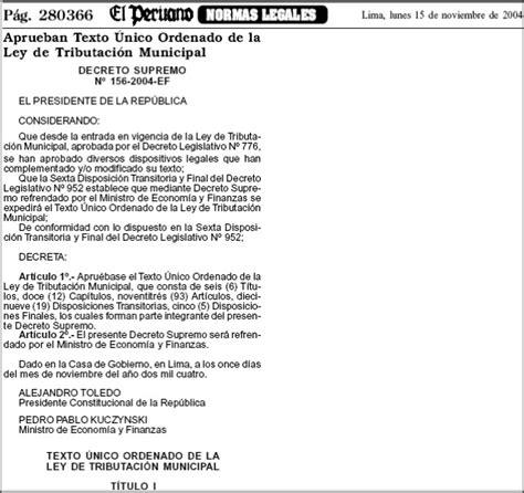 la tributacin de las pensiones del extranjero deducci 243 n exoneraci 243 n del pago de impuesto predial para