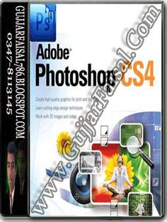 free download adobe photoshop full version highly compressed usb virus scan 2 44 free download full version with serial