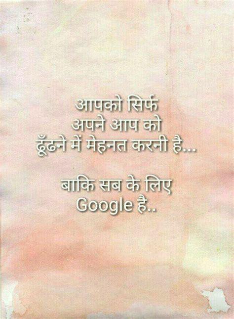 watsapp new life suvichar life quotes in hindi for whatsapp 9 freemediaworld