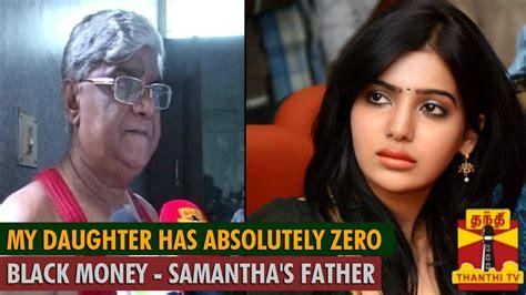 actress samantha parents pics quot my daughter has absolutely zero black money quot samantha s