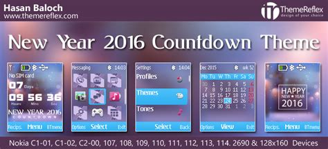 nokia themes happy new year 2016 happy new year 2016 countdown themes for nokia series 40