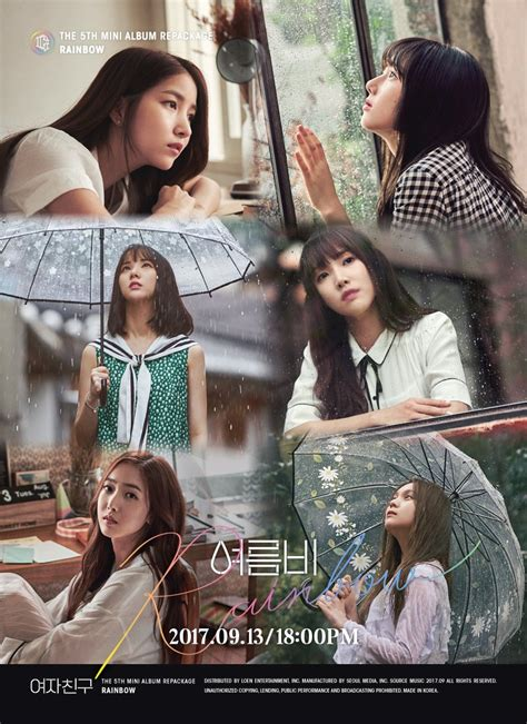 download mp3 gfriend summer rain update gfriend teams up with composers behind former hit