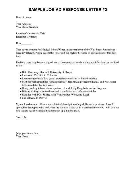 business letter format for reply best photos of exle of a response letter response