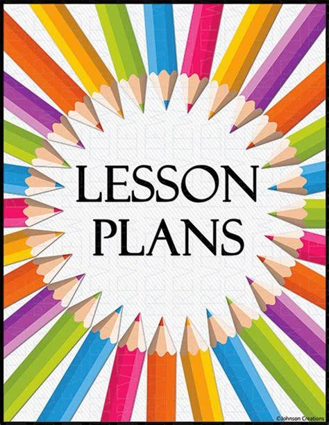 printable lesson plan cover page johnson creations may 2015