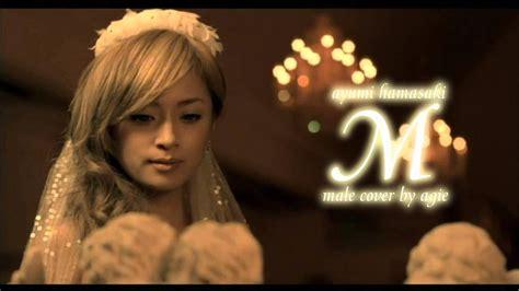 song u ayumi hamasaki male cover 浜崎あゆみ m ayumi hamasaki new vocal cover
