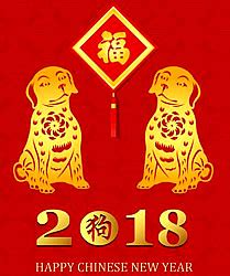 luck color for new year new year 2018 new year lucky color 2018 to