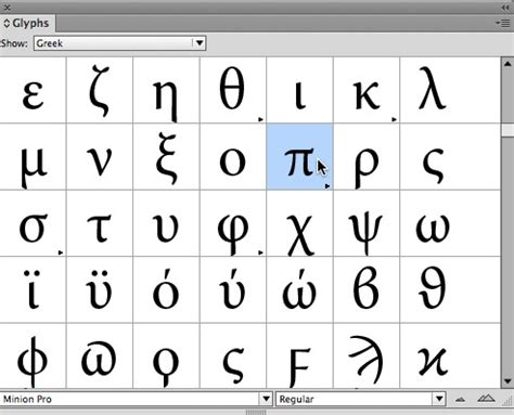 word layout symbols pi symbol in word