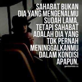 gambar kata kata indah  sahabat  indonesia