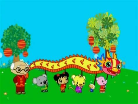 lan new year ni hao lan happy new year 28 images ni hao lan new
