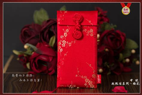 Floral Wedding Angpao packet fabric material a001 end 1 28 2020 7 05 pm