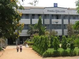 Acharya Nagarjuna Mba Fees by Hindu College Distance Learning Guntur Admission Fees