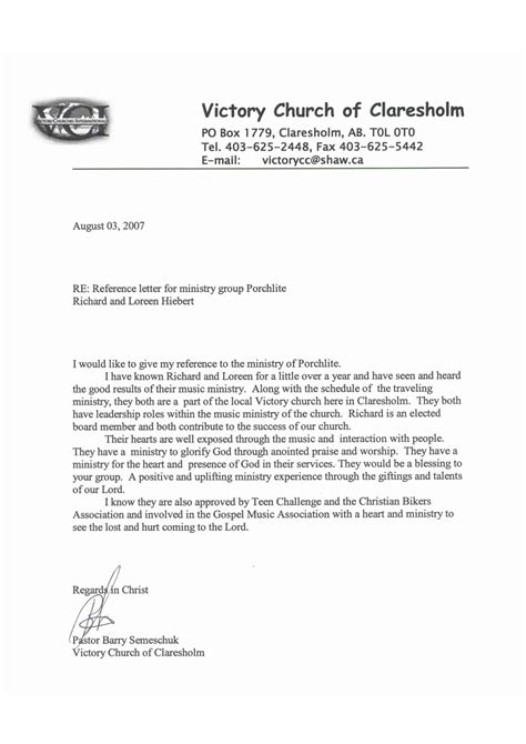 Reference Letter From Pastor For Immigration Church Recommendation Letter For Immigration Purposes Compudocs Us
