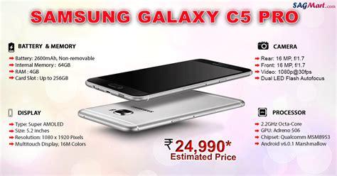 samsung galaxy  pro price india specs  reviews sagmart