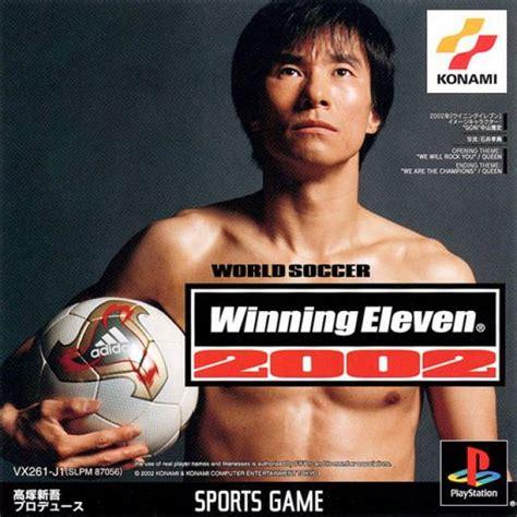 Winning Eleven 2002 | world soccer winning eleven 2002 box shot for playstation