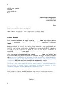 Exemple De Lettre De Démission Avec Préavis Cdi Letter Of Application Mod 232 Le Lettre De D 233 Mission Travail