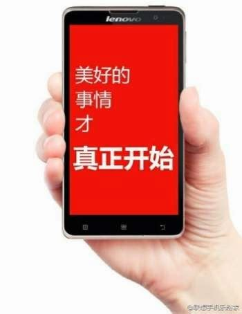 Harga Lenovo Octa Murah lenovo s898t ponsel android octa murah dengan kamera